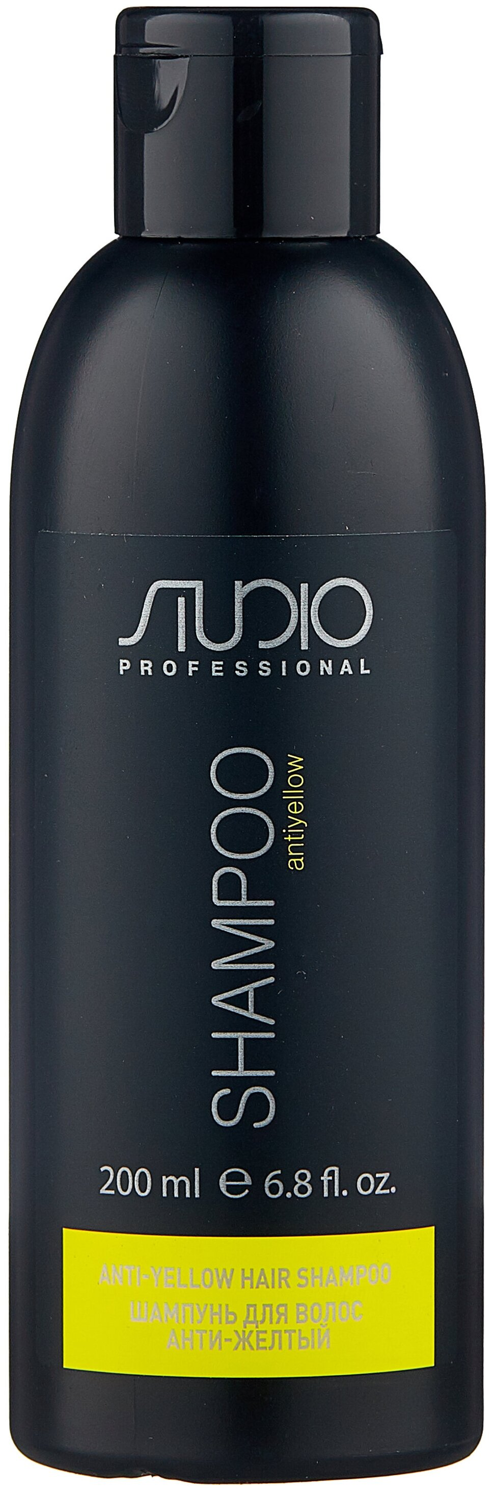 Kapous Professional Studio Professional Anti-yellow - для всех типов волос