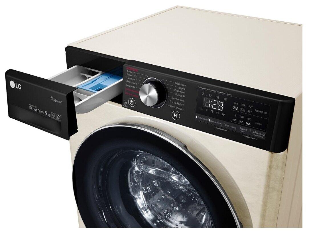 LG AI DD F4V5VS9B - доп.функции: контроль за уровнем пены, выбор температуры стирки, контроль баланса, отложенный старт, сигнал окончания стирки, интеллектуальное управление стиркой, выбор скорости отжима
