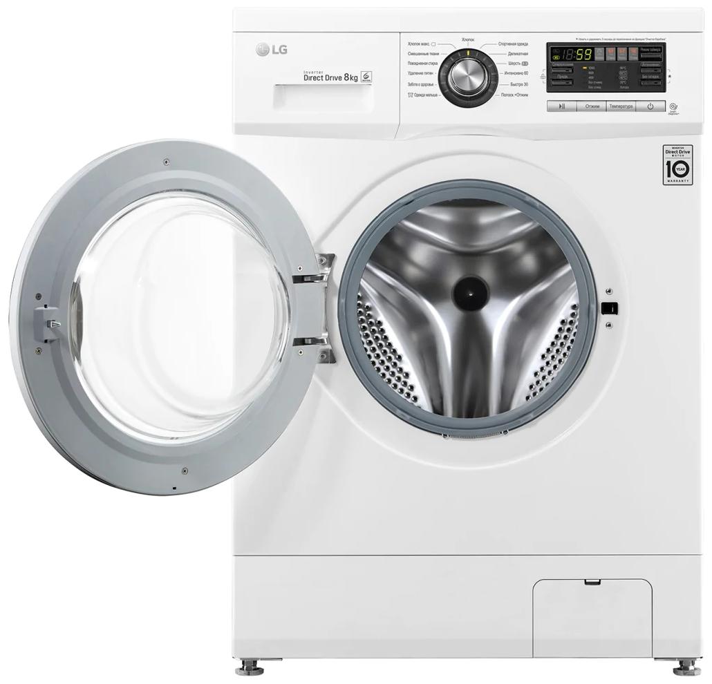 LG F-1096TD3 - класс энергопотребления: A