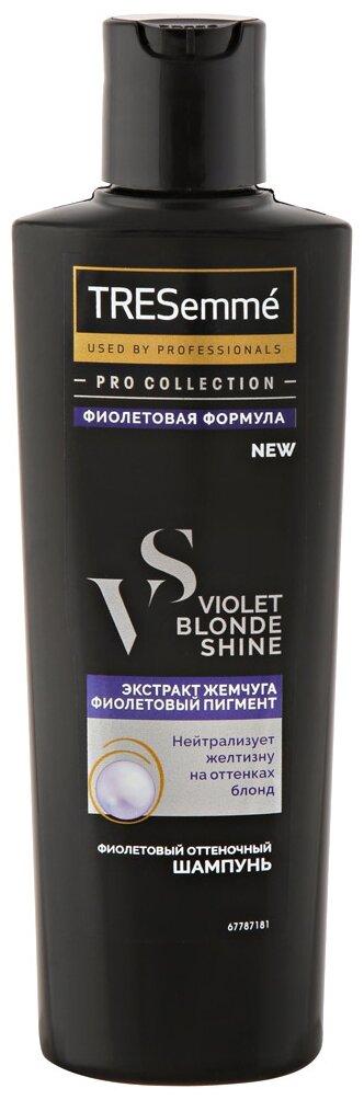 """TRESemme Violet Blond Shine """"Фиолетовая формула"""" - питание, очищение, устранение желтизны, защита цвета, восстановление"""