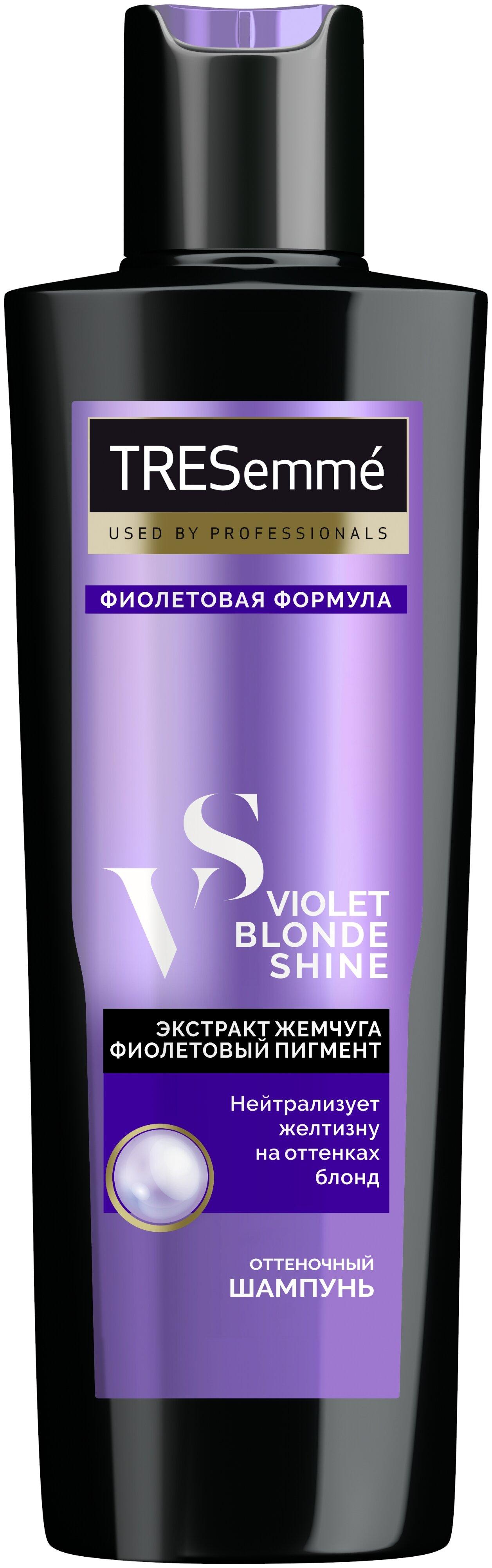 """TRESemme Violet Blond Shine """"Фиолетовая формула"""" - содержит кератин, глицерин"""