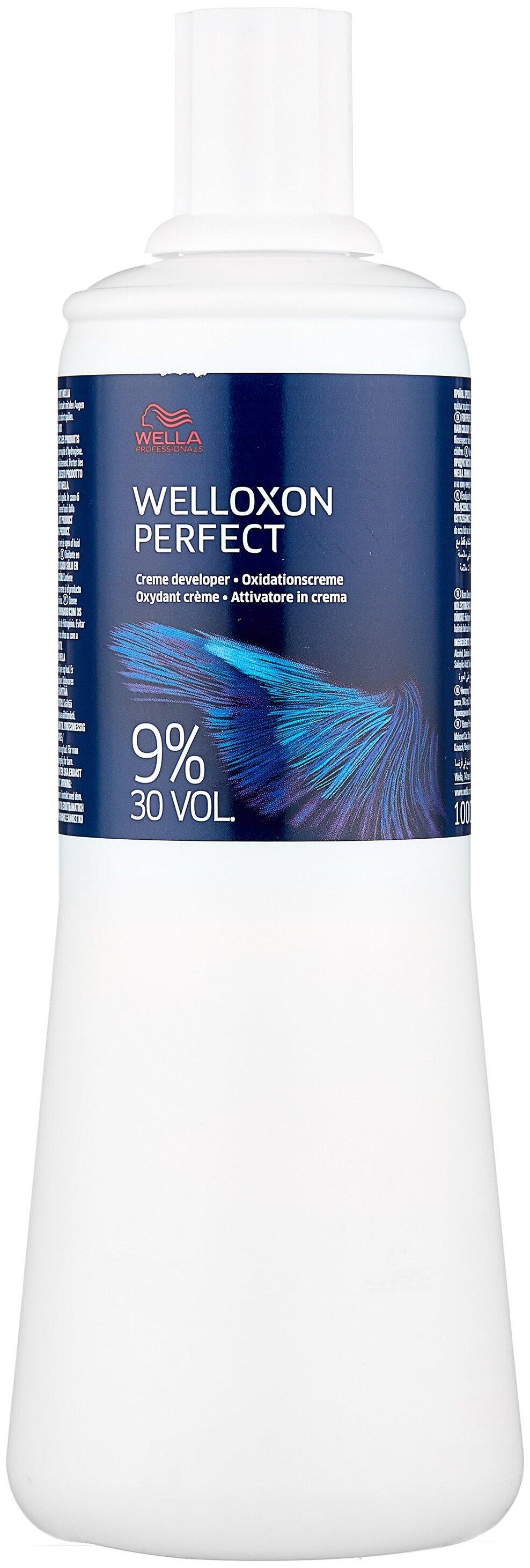 Wella Professionals Welloxon Perfect - текстура: кремовая